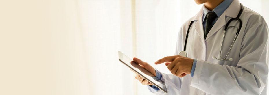Otolaryngology EMR Services