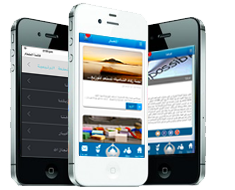 Zakatshamiya : Arabic iPhone App Development for a Technology Company